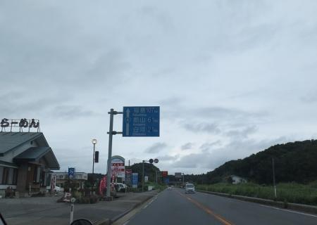 栃木県 福島まで107km