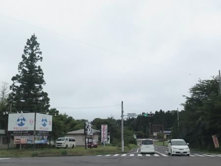 栃木県 那須
