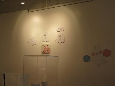 カナヘイさんの小動物展