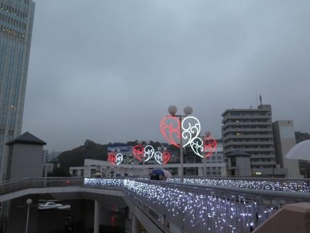 横須賀芸術劇場