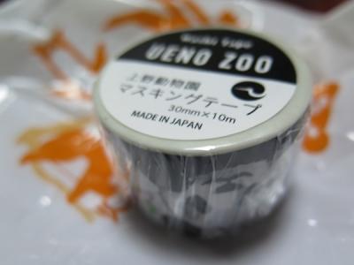 パンダちゃんのマスキングテープ