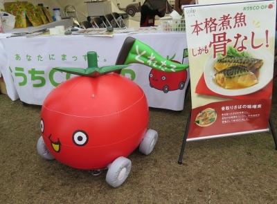 ゆるキャラグランプリ2015 おうちCO-OP