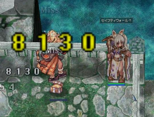 screen010.jpg