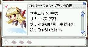 tokei2222.jpg