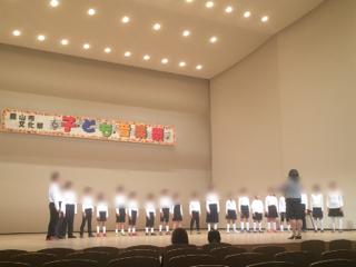 音楽会2015