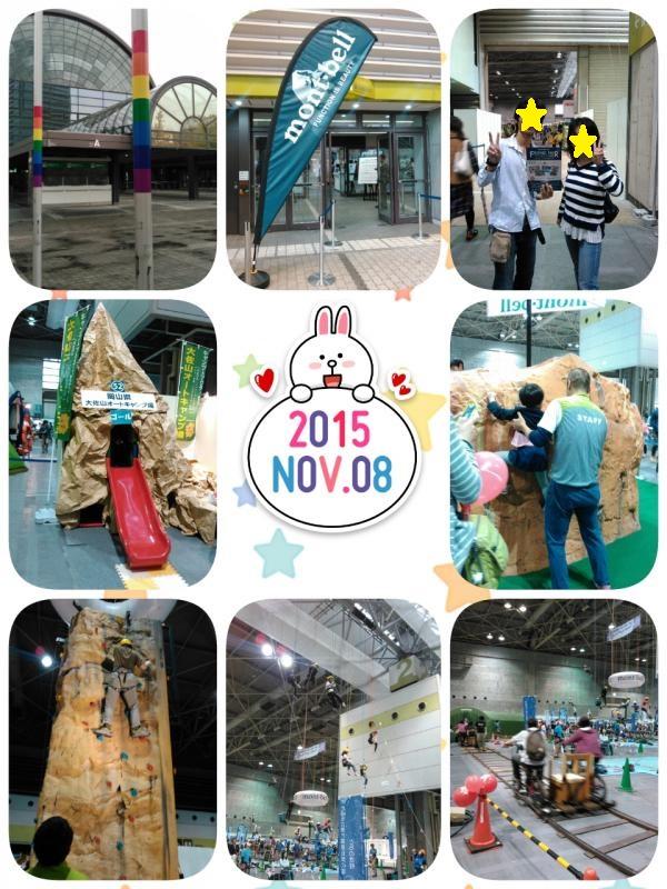 15-11-08-16-20-54-886_deco_convert_20151108162214-1.jpg
