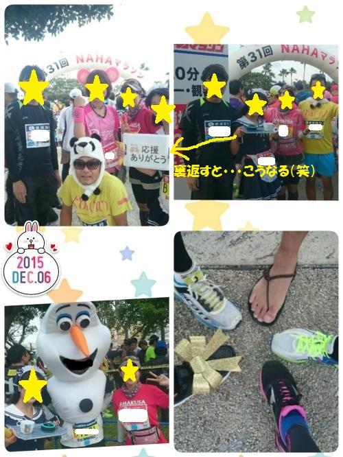 15-12-07-09-24-37-637_deco_convert_20151207101328-1.jpg