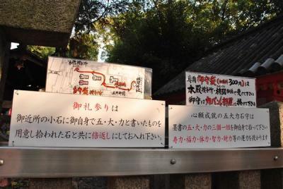 20131117-baigaeshi_convert_20151109221916.jpg
