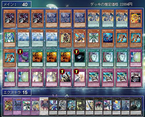 20151109剣闘獣コピー