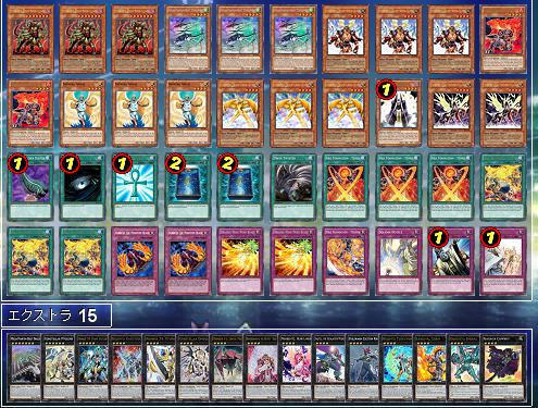 20151202幻獣A