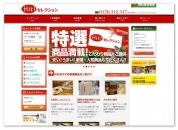 ショッピングサイト画像