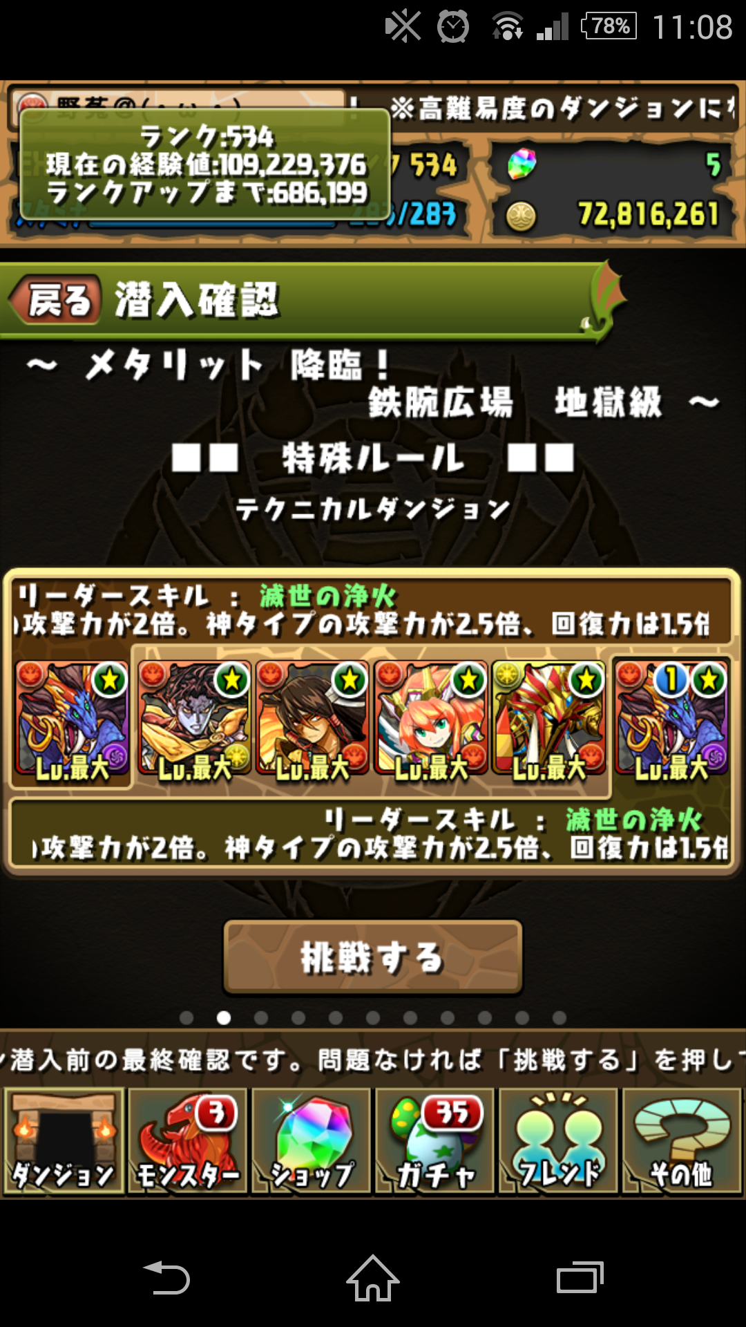 Screenshot_2015-10-29-23-08-58.png