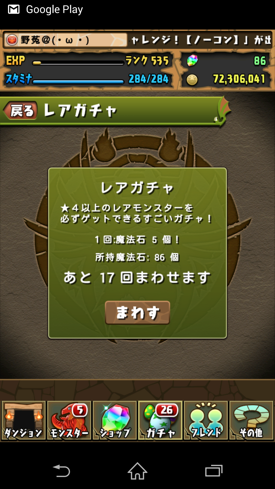 Screenshot_2015-11-01-00-12-59.png
