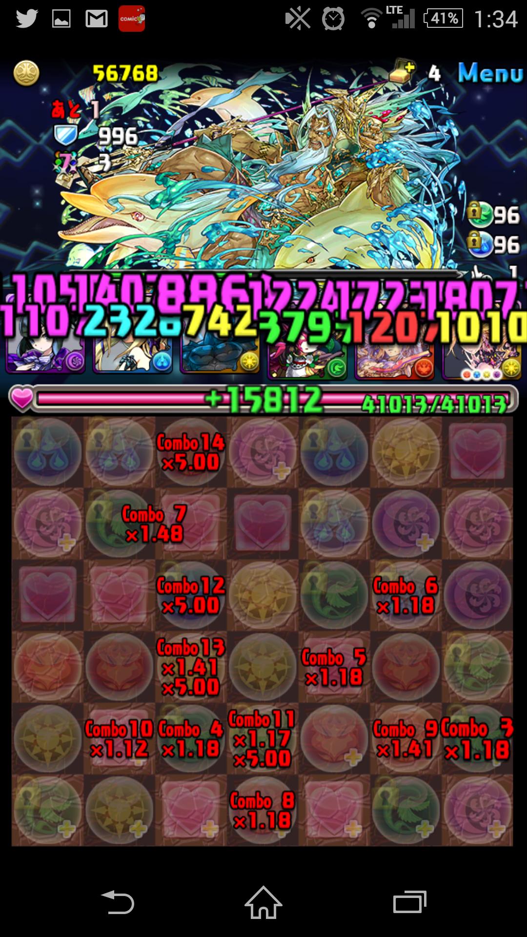 Screenshot_2015-11-23-01-34-16.png