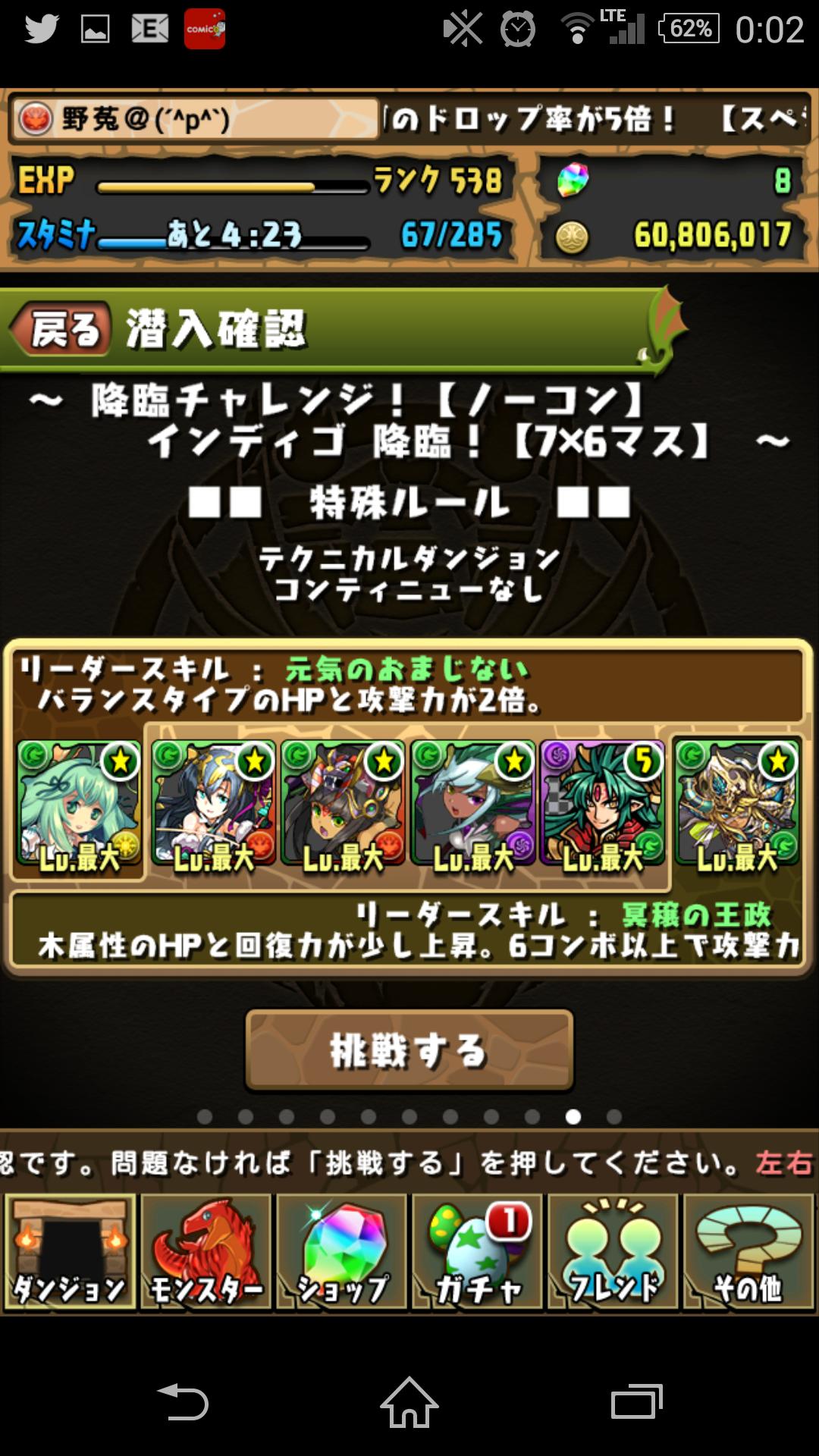 Screenshot_2015-11-26-00-02-50.png