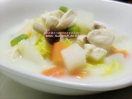 大根と白菜のあったかスープ♪