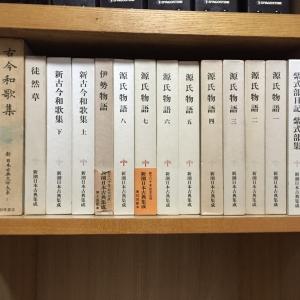 古典の本の断捨離 004
