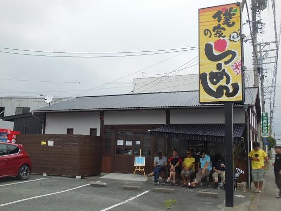 DSCN5518oekaki (1)