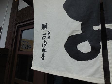 DSCN5518oekaki (5)