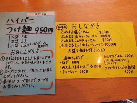 DSCN5518oekaki (7)