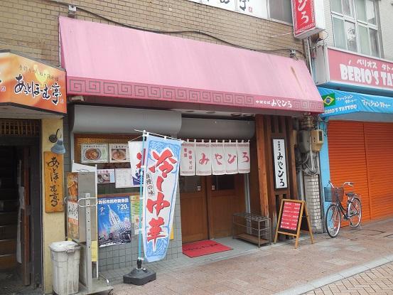 DSCN5536miyahiro (2)