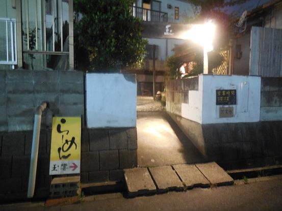 DSCN5664tamayura (1)