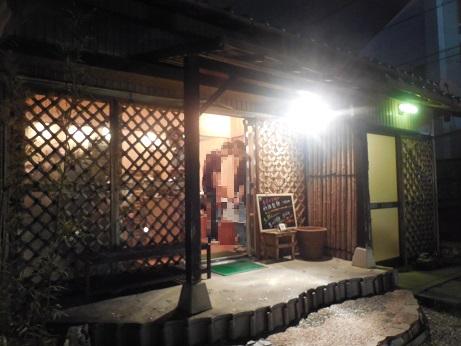 DSCN5664tamayura (2)