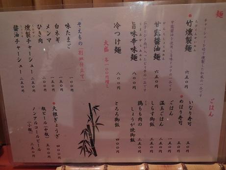 DSCN5664tamayura (3)