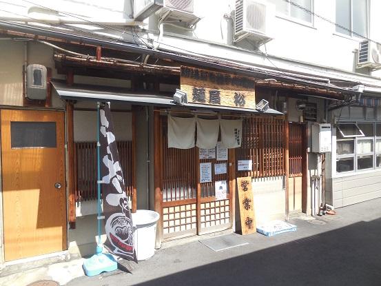 DSCN7062hiro (1)