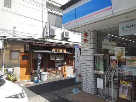 DSCN7062hiro (3)