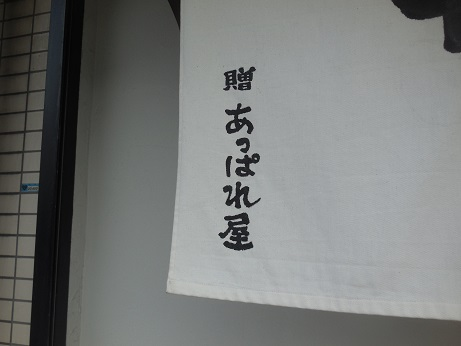 DSCN7708kataguruma (2)