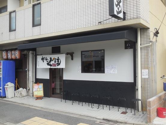 DSCN7708kataguruma (1)