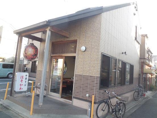 DSCN7743hosokawa (1)