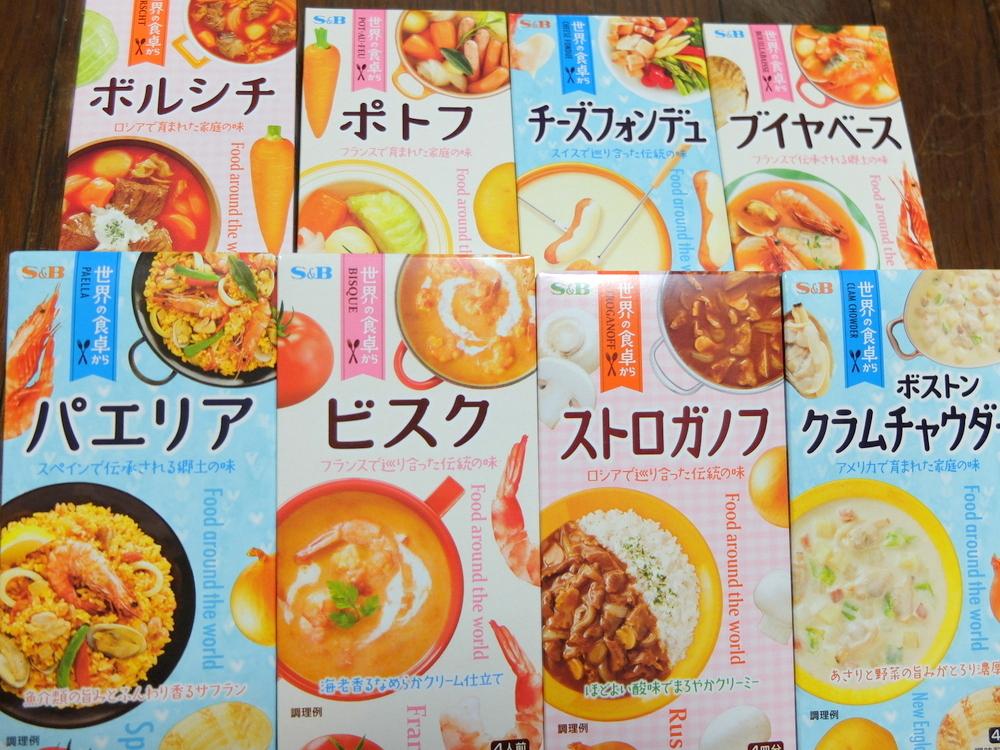 エスビー食品 世界の食卓から 01