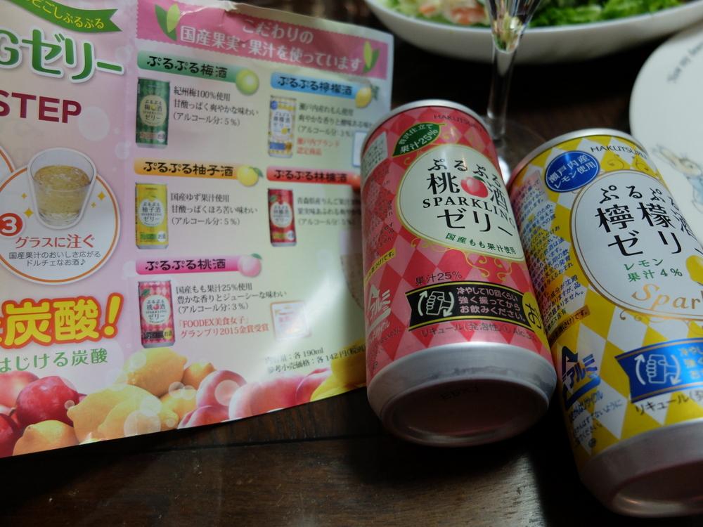 白鶴ぷるぷるスパークリングゼリー01