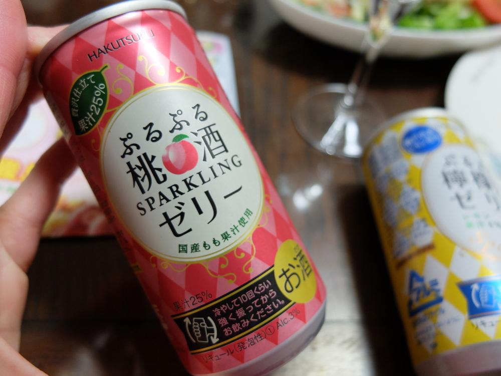 白鶴ぷるぷるスパークリングゼリー03