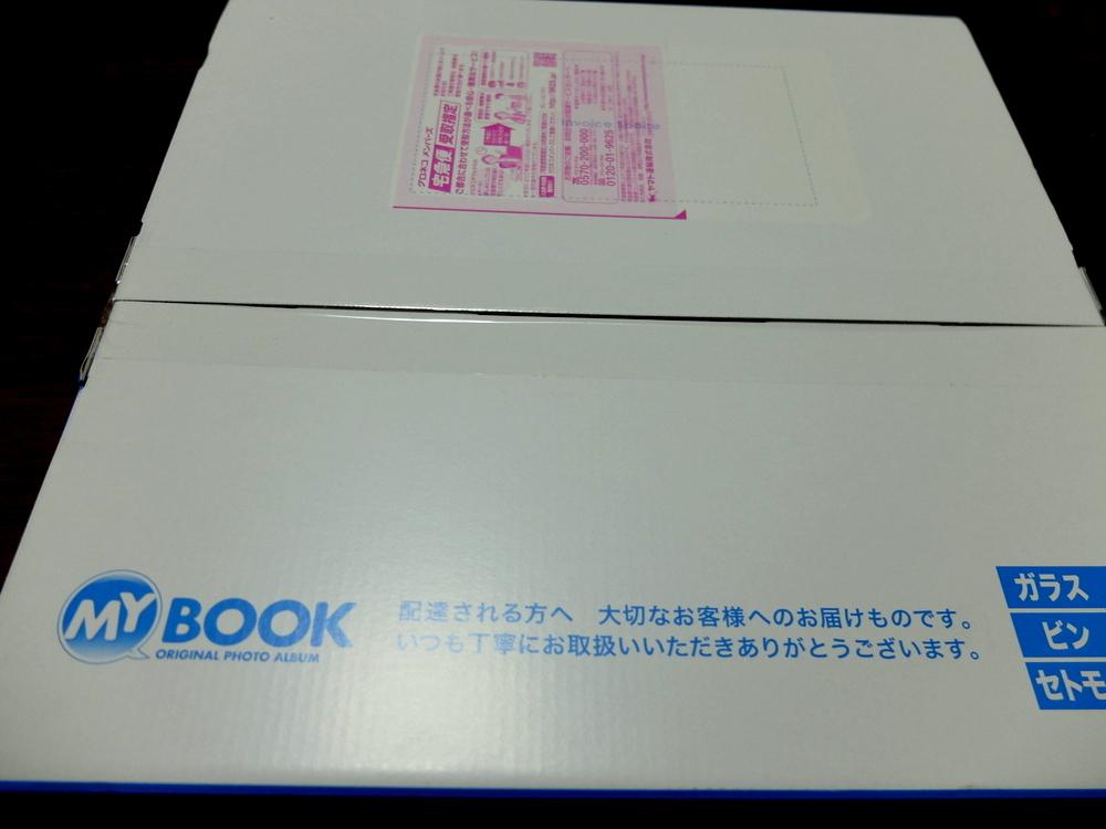 Mybook 01