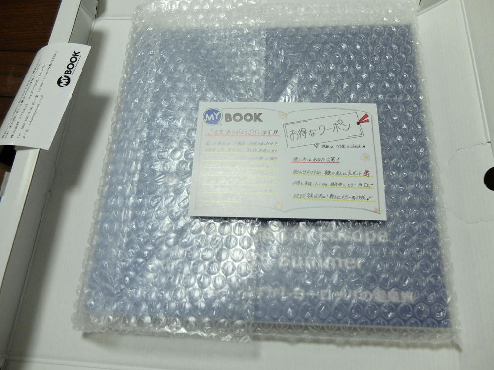 Mybook 02