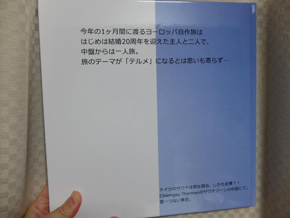 Mybook 05