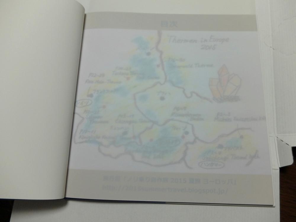 Mybook 08