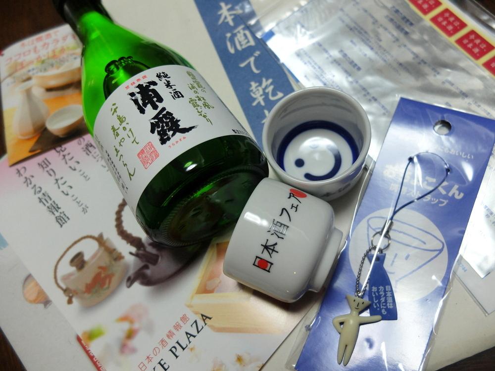 燗酒を楽しむ夕べ 14