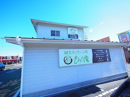 もみり庵外装完成 青空2015 002