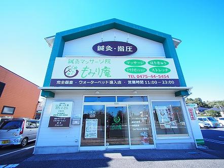 もみり庵外装完成 青空2015 003
