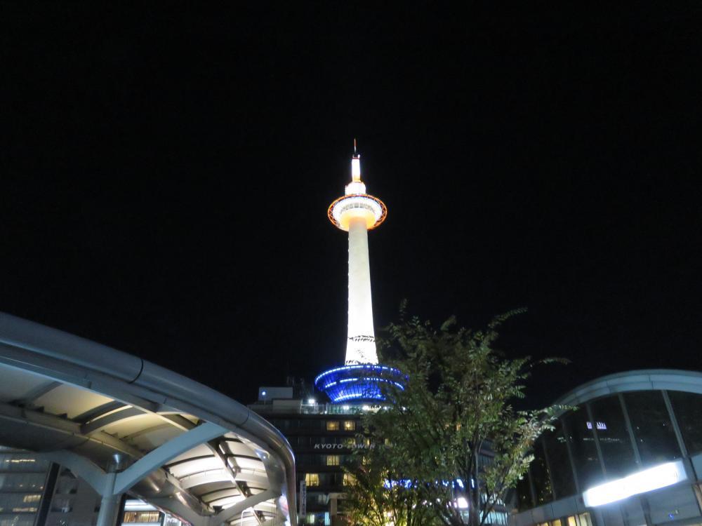 01_kyo_convert_20151025183948.jpg