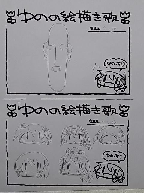 DSC_0387yntekkut.jpg