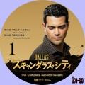 DALLAS/スキャンダラス・シティ <セカンド・シーズン> 1