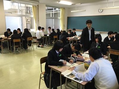高千穂高校2
