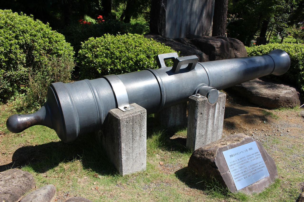 韮山反射炉-21