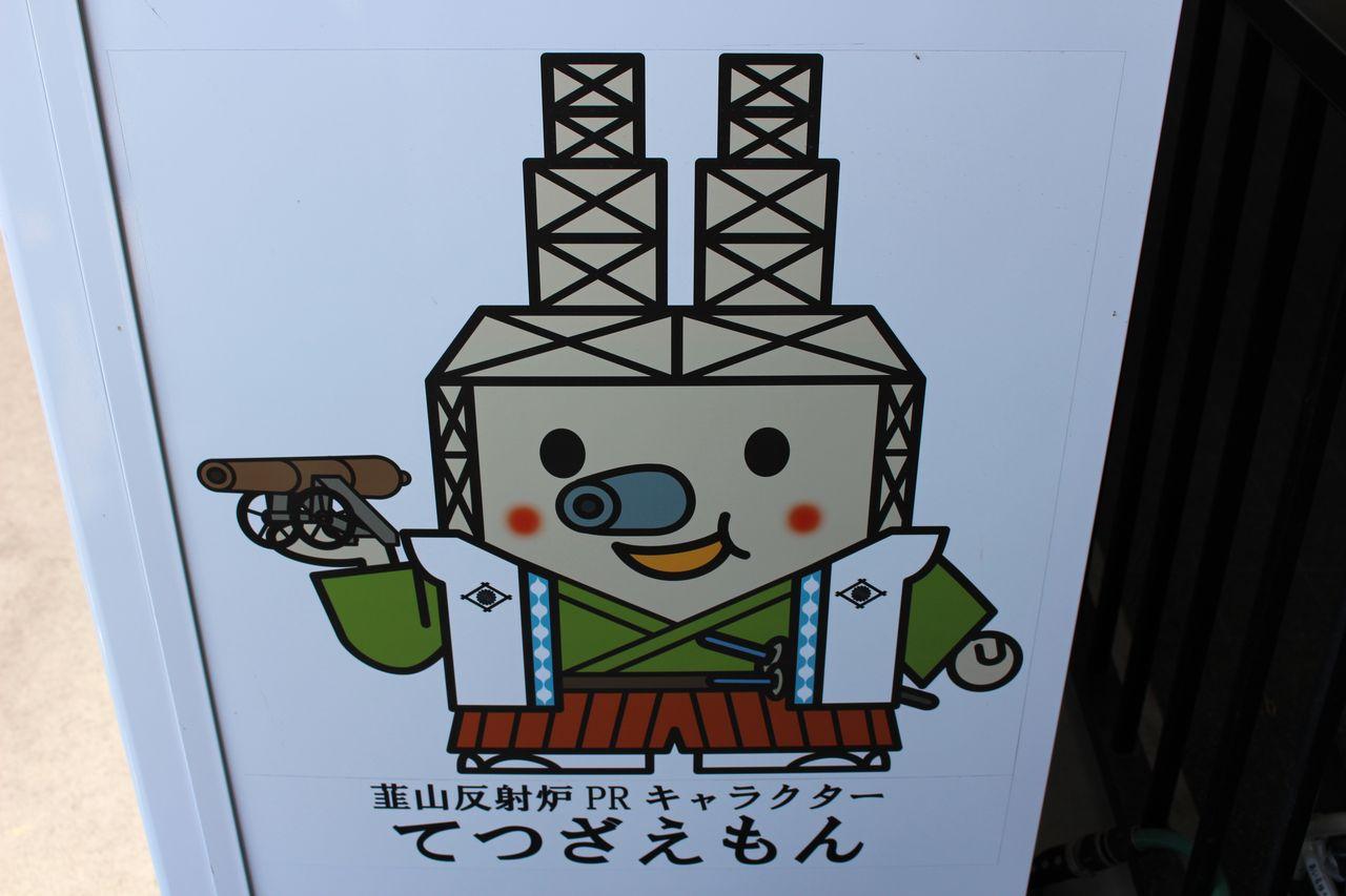 韮山反射炉-26