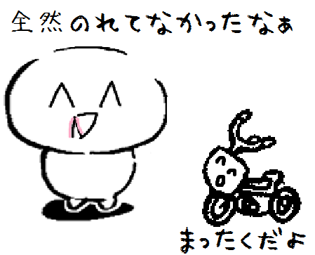 20151025001.png